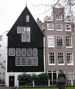 Amsterdam, Старейший деревянный дом